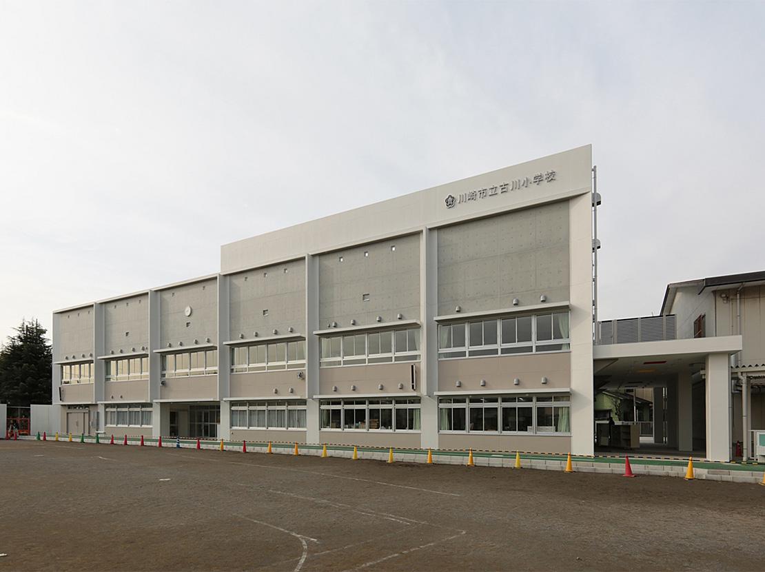 井田小学校校舎