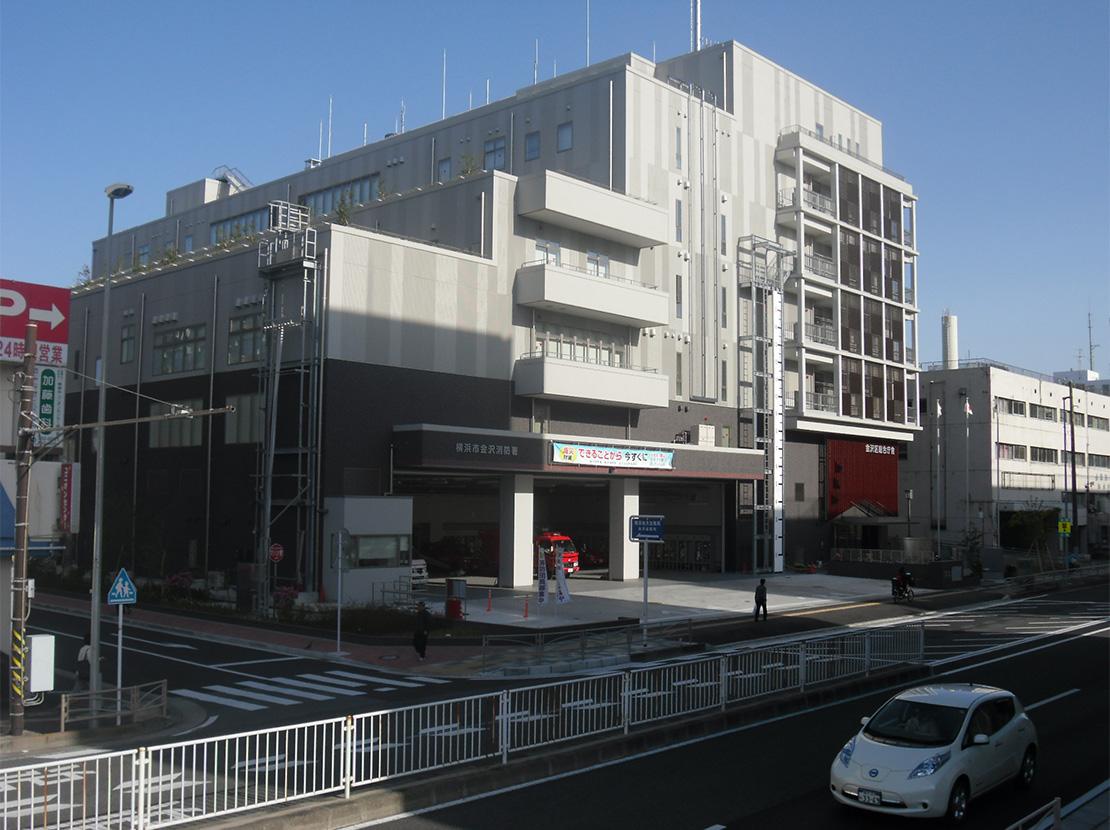 金沢区総合庁舎